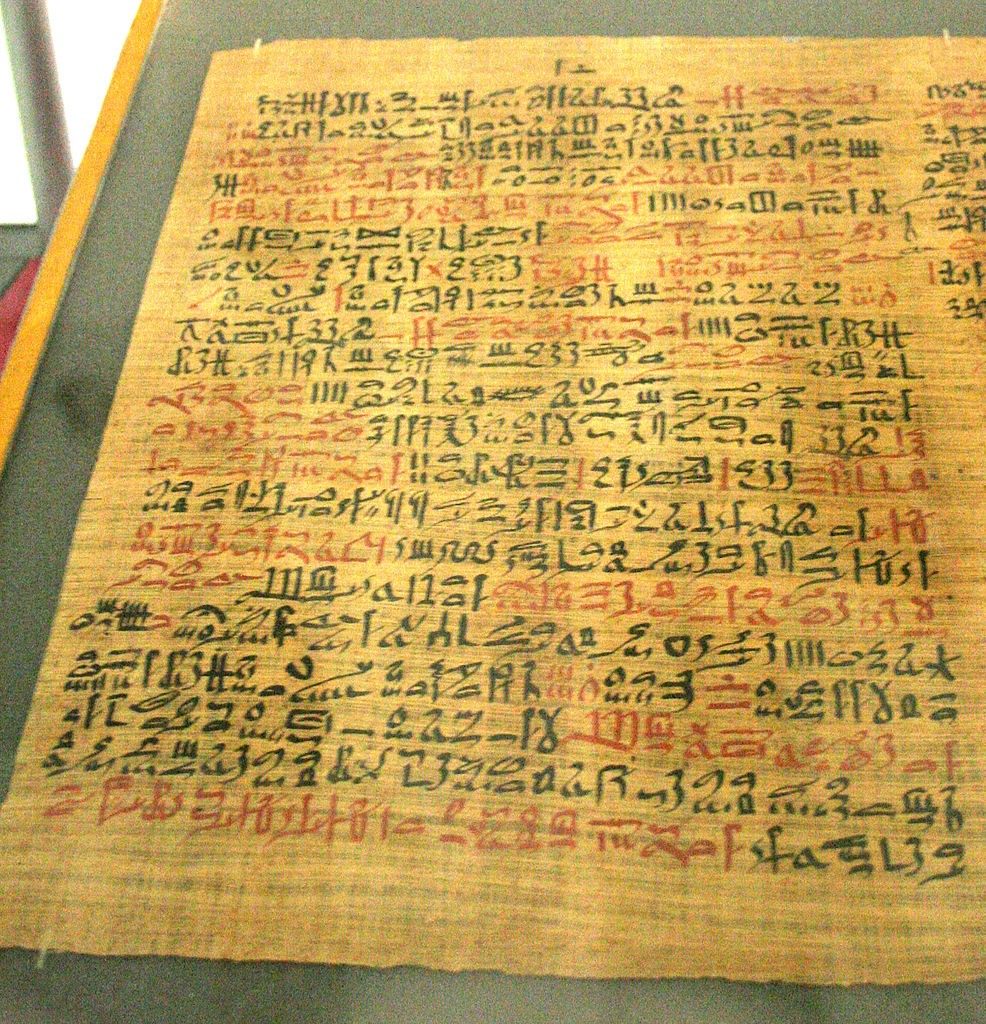 One of the oldest medical documents in the world (1550 BC), the Ebers Papyrus contains a recipe for cannabis to treat gynecological problems. Via: Einsamer Schütze | Wikipedia — licensed by Creative Commons Attribution-Share Alike 3.0.